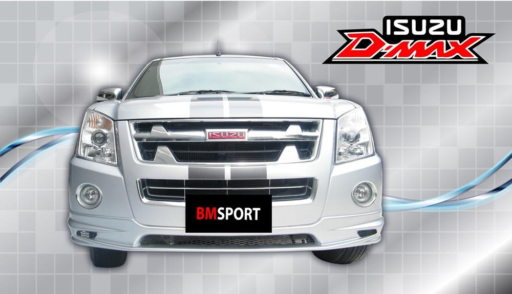 ชุดแต่ง Isuzu D-Max X-Series
