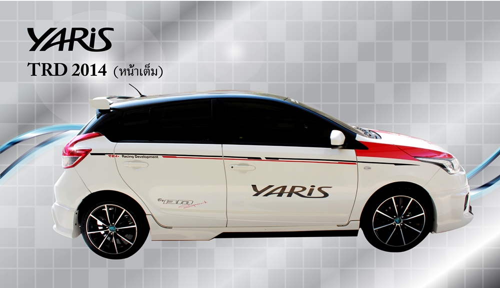 ชุดแต่ง TOYOTA Yaris TRD 2014 (หน้าเต็ม)