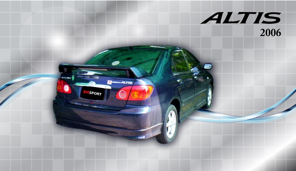 ชุดแต่ง TOYOTA ALTIS 2006