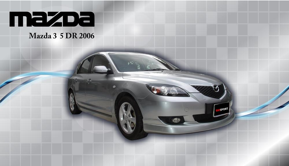 ชุดแต่ง MAZDA3 (5ประตู) 2006