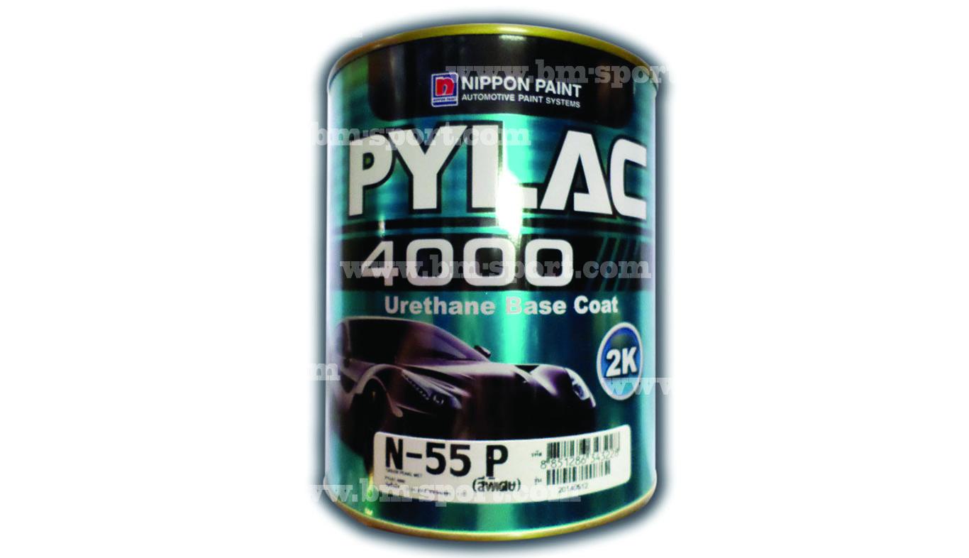 PYLAC 4000 ขนาด 1 ลิตร มีหลายเบอร์สี