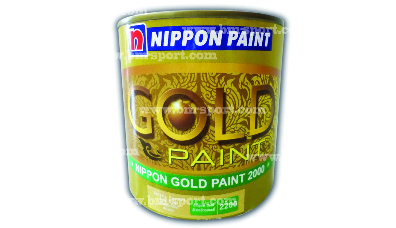 NIPPON GOLD PAINT 2000 ขนาด 0.946 ลิตร