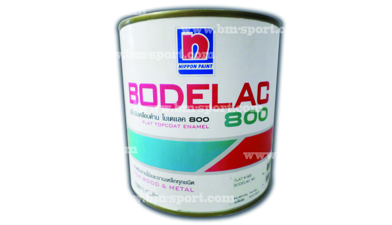 NIPPON PAINT BODELAC สีน้ำมันเคลือบด้าน โบเดแลค 800 งานไม้และงานเหล็ก ขนาด 0.946 ลิตร