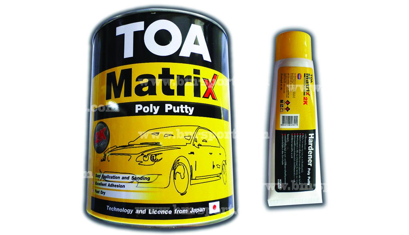 TOA Matrix Poly Putty ขนาด 3.7 กก. + Hardener