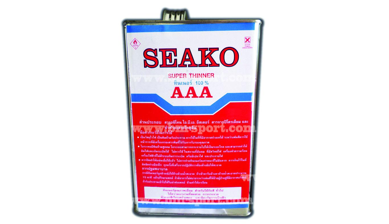 SEAKA Super Thinner AAA