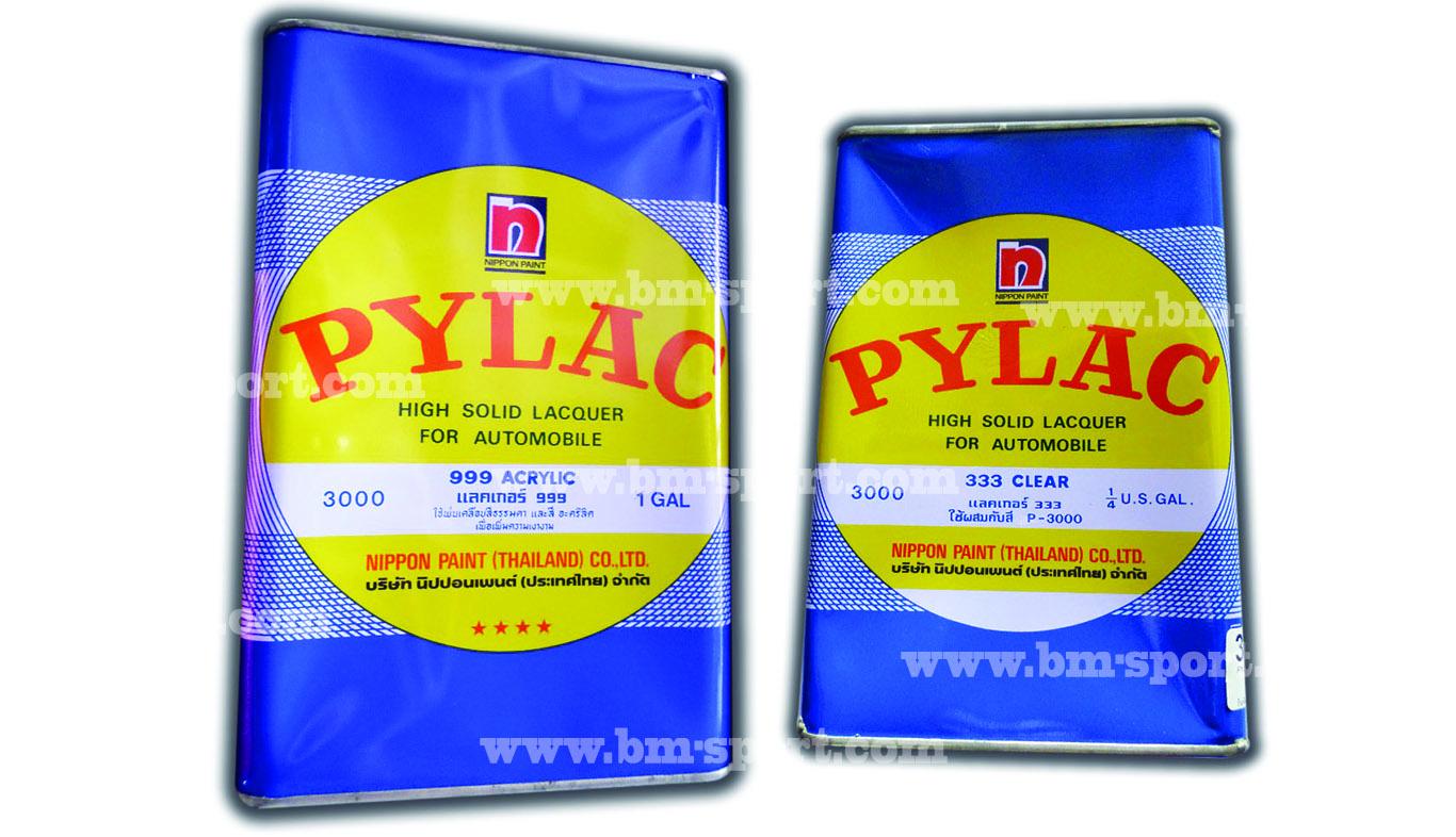 PYLAC แลคเกอร์ 2 ขนาด