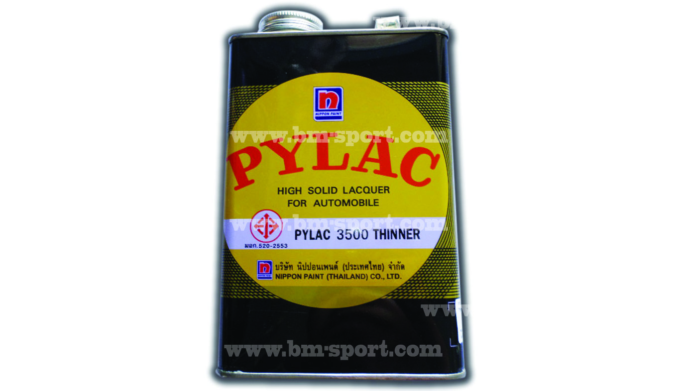 PYLAC 3500 THINNER ขนาด 0.95 ลิตร และขนาด 3.5 ลิตร