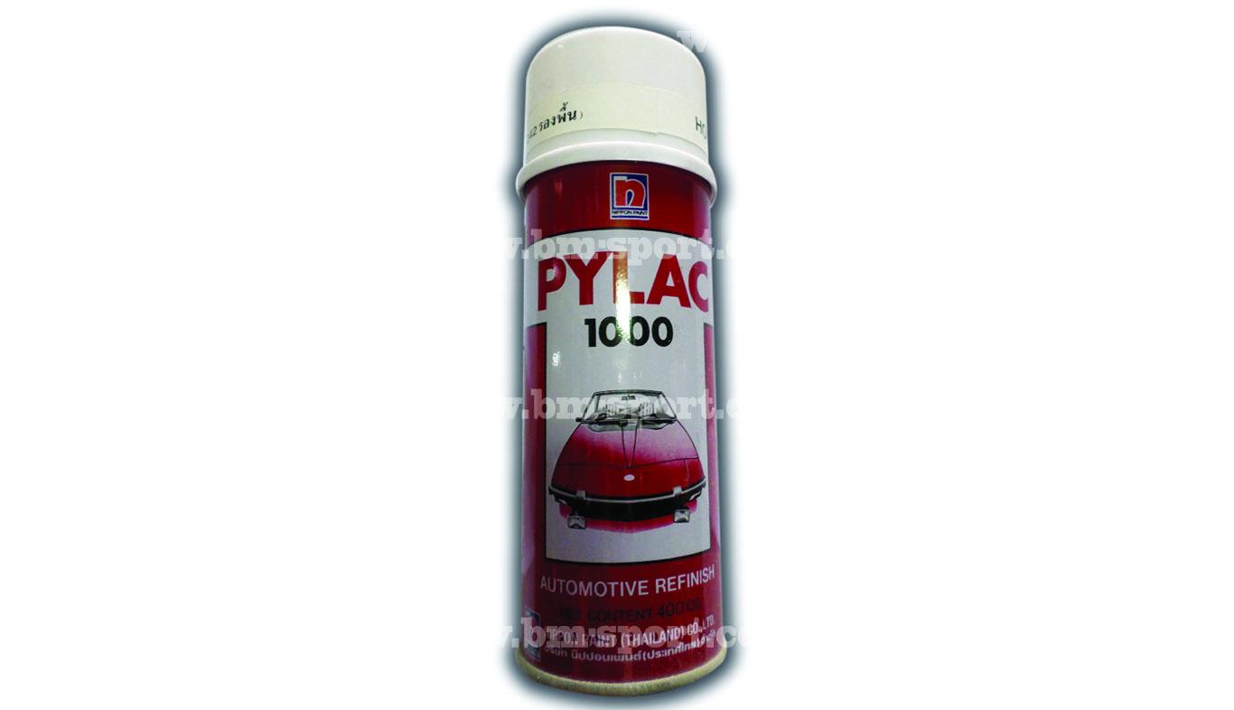 PYLAC 1000 หลายสี สเปรย์สีรองพื้น ขนาด 400 cc.