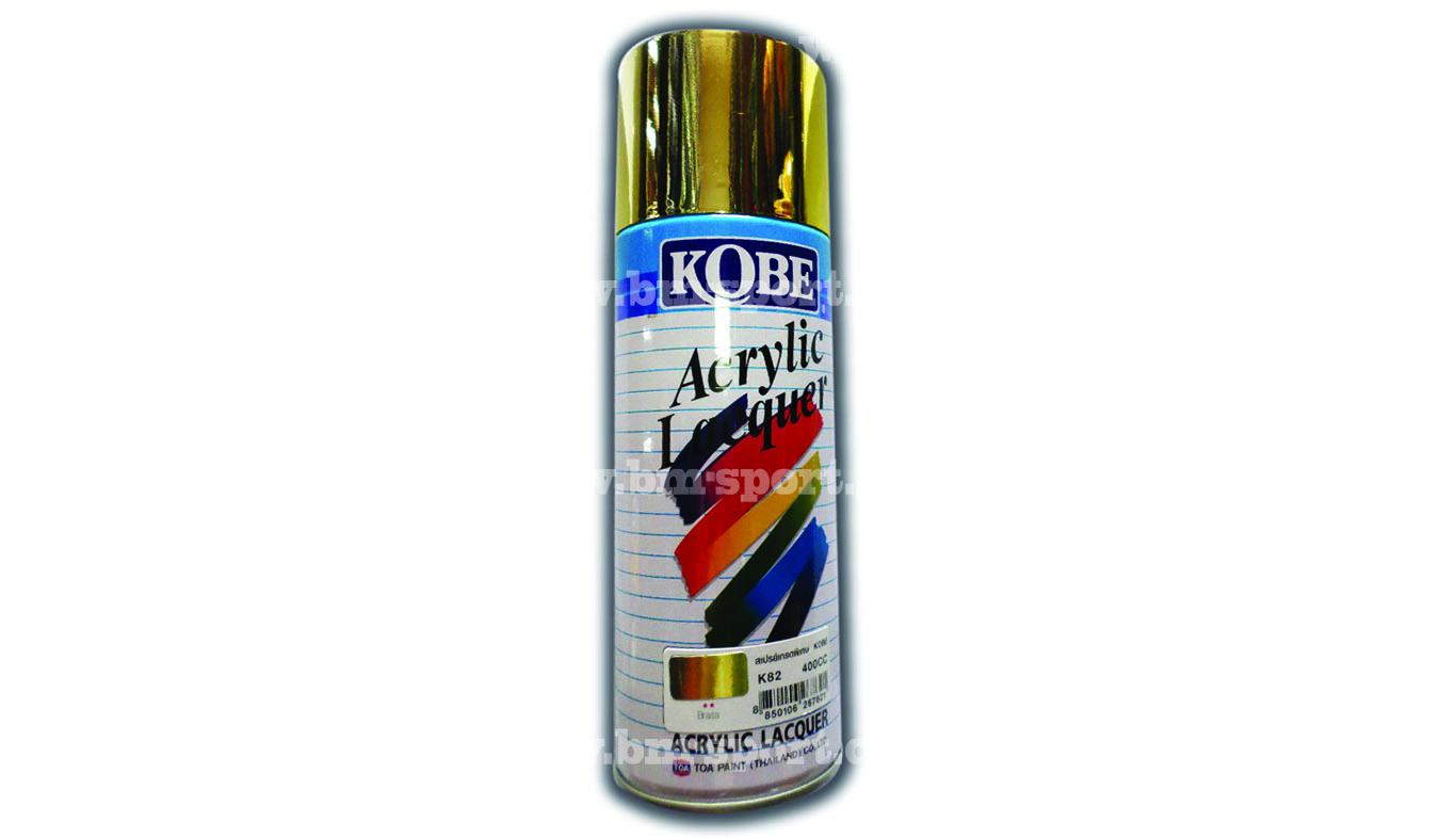 KOBE Acrylic Lacquer สเปรย์ทนความร้อน 400 CC
