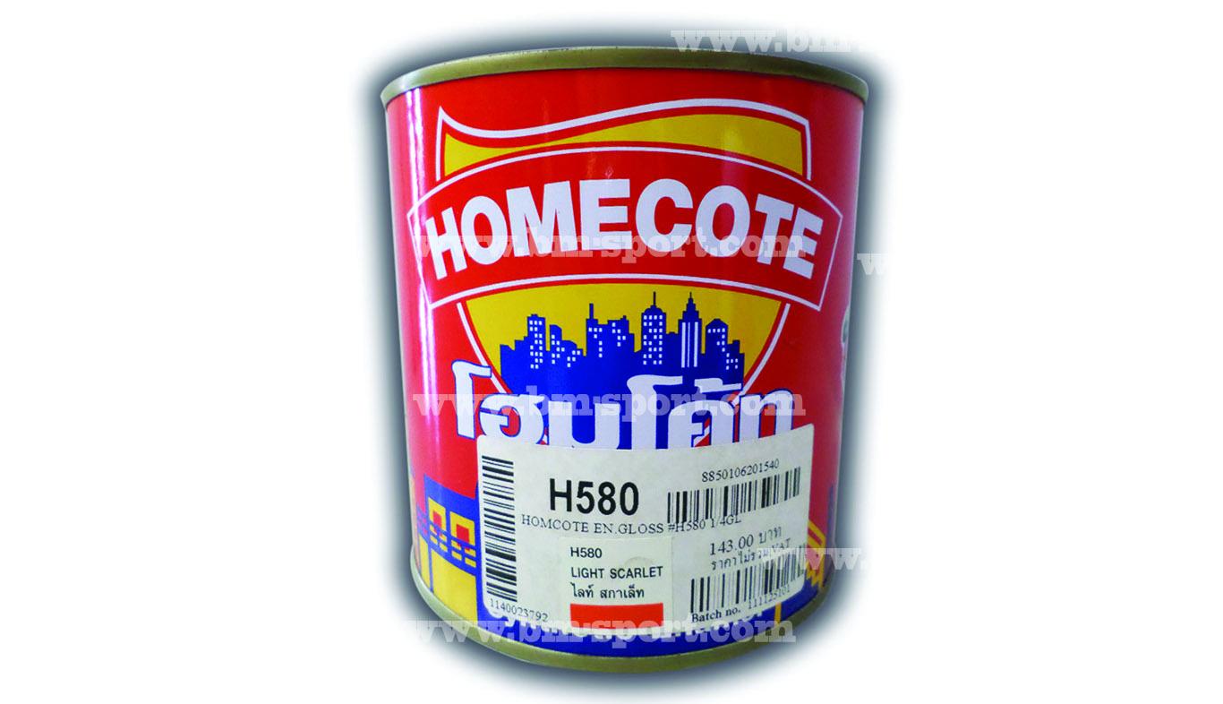 HOMECOTE ขนาด 0.875 ลิตร