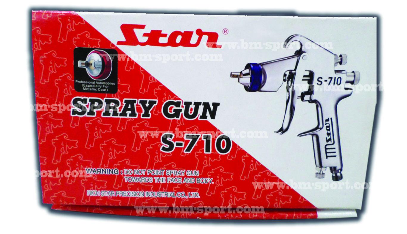 หัวพ่นสี STAR SPRAY GUN S-710