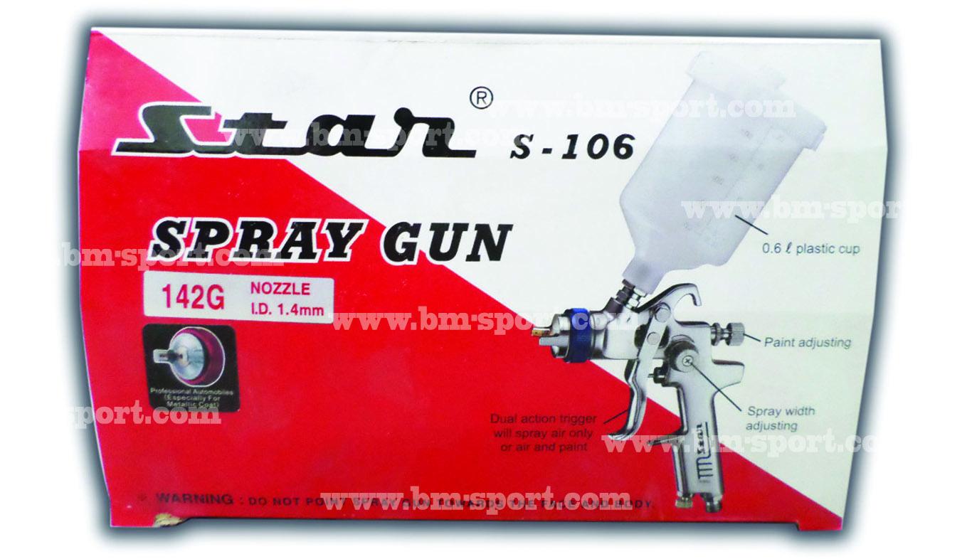 หัวพ่นสี STAR SPRAY GUN S-106