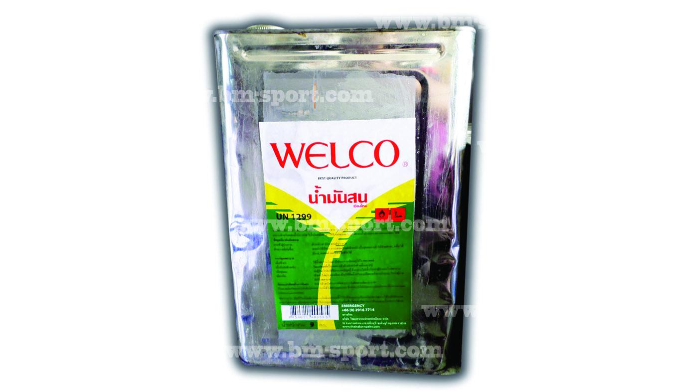 น้ำมันสน Welco ขนาด 2 กล. และขนาด 9 กล.