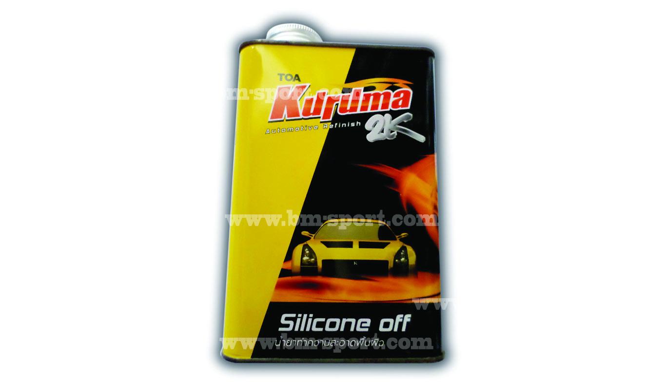 TOA Kuruma 2K Silicone off น้ำยาทำความสะอาดพื้นผิว