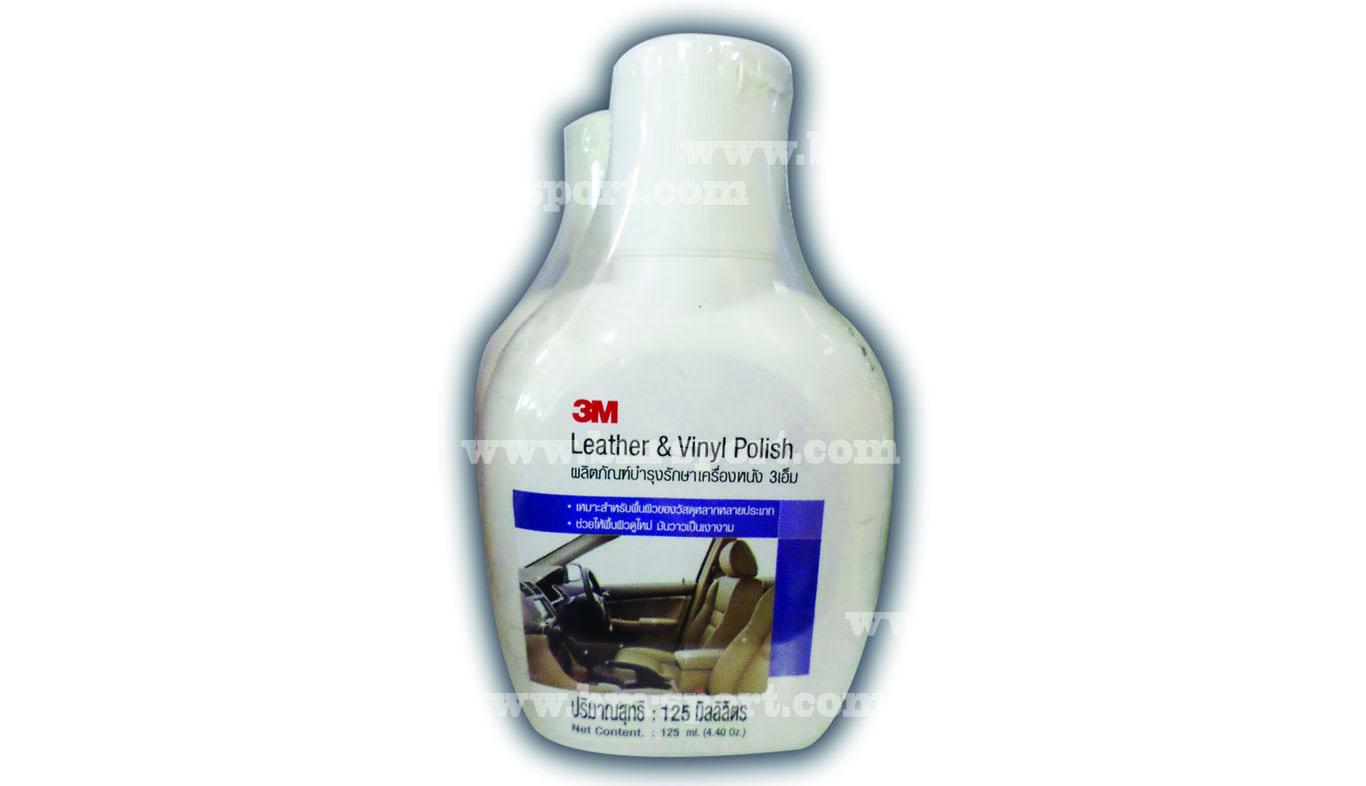 3M Leather & Vinyl Polish ผลิตภัณฑ์บำรุงรักษาเครื่องหนัง 3 เอ็ม