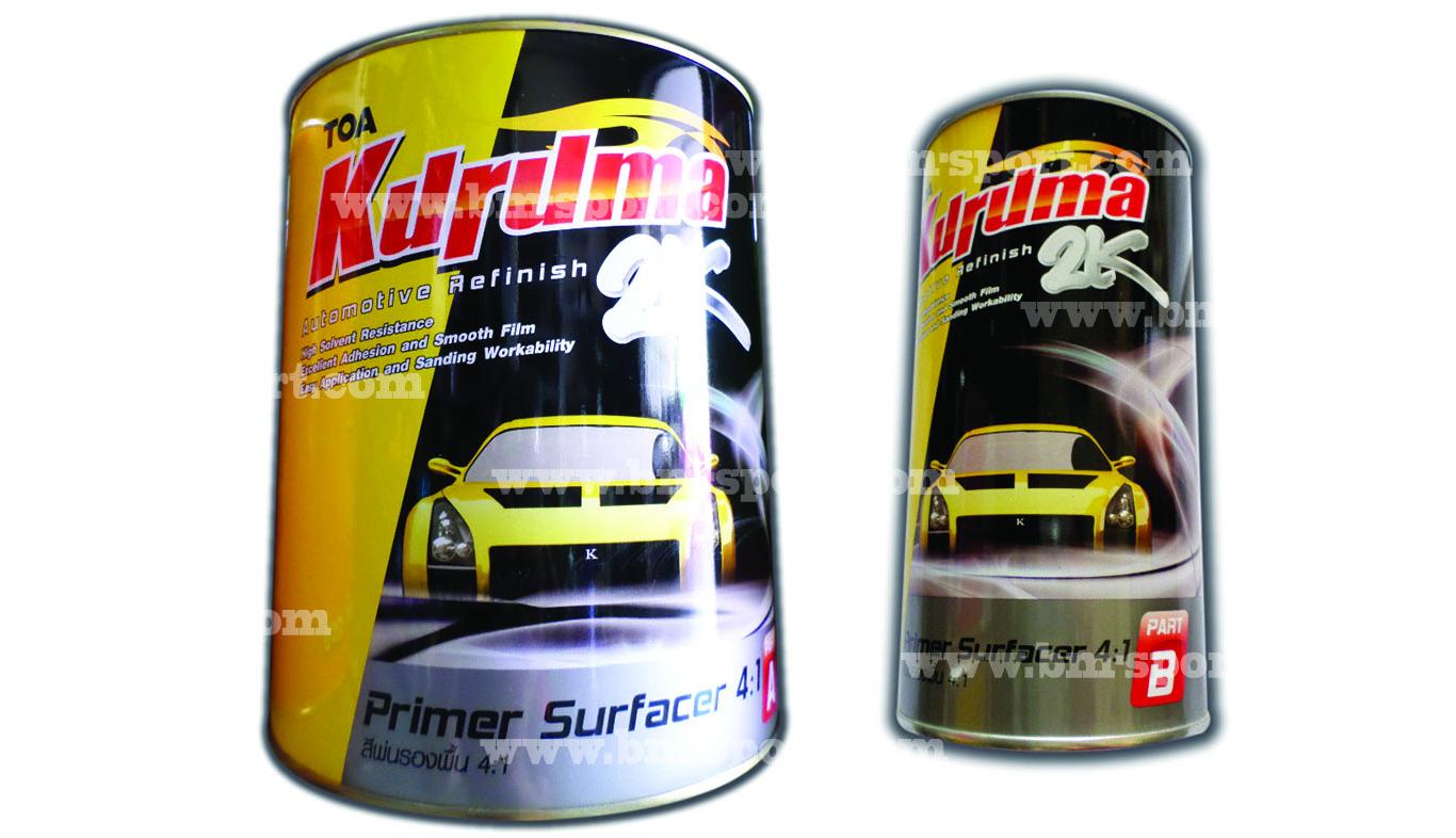 Kuruma Primer Surfacer ขนาด 0.75 ลิตร และขนาด 3 ลิตร