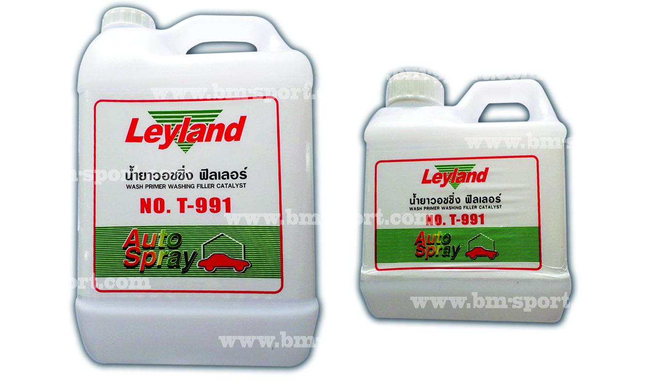 Layland น้ำยาวอชชิ่ง ฟิลเลอร์ No. T-991 ขนาด 1 ลิตร และขนาด 4 ลิตร
