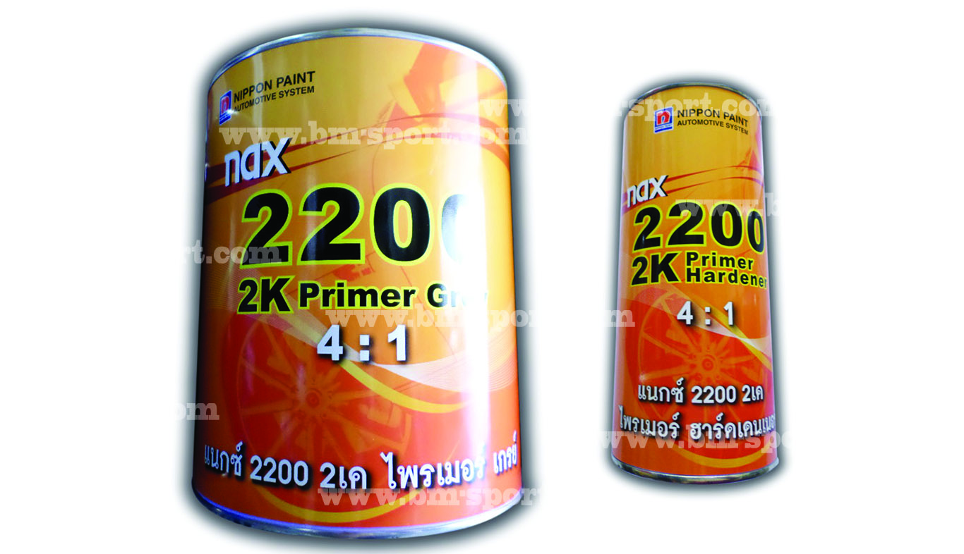 NAX 2200 2K Primer Gray ขนาด 3 ลิตร + Hardener