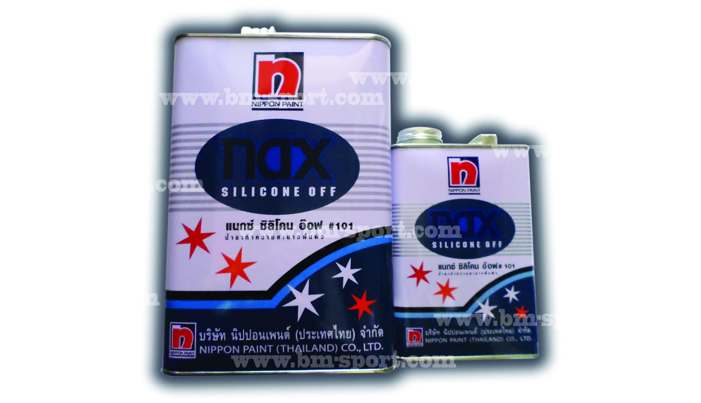 NAX Silicone Off #101 น้ำยาทำความสะอาดพื้นผิว ขนาด 3.5 ลิตร และชนาด 1 ลิตร
