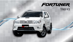 ชุดแต่ง TOYOTA  FORTUNER SMART TRD V2
