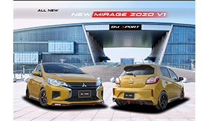 ชุดแต่ง NEW MIRAGE 2020 V1