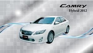 ชุดแต่ง TOYOTA CAMRY 2012 Hybrid