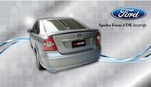 ชุดแต่ง Spoiler Ford Focus 4 ประตู 3 แบบ