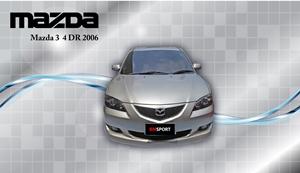 ชุดแต่ง MAZDA 3 (4ประตู) 2006