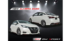 ชุดแต่งรอบคัน  NEW ALMERA 2020