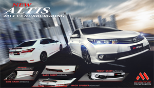ชุดแต่ง TOYOTA ALTIS 2014 V3 NURBURGRING  (หน้าแยก)