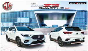 ชุดแต่งรอบคัน MG ZS 2021