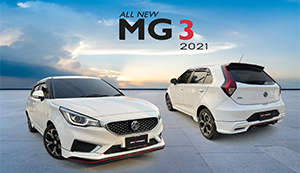 ชุดแต่งรอบคัน MG3 2021