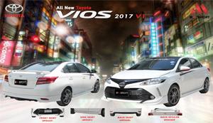 ชุดแต่ง TOYOTA VIOS 2017 V1  (หน้าแยก)