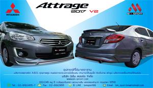 ชุดแต่ง  ATTRAGE  2017  V2