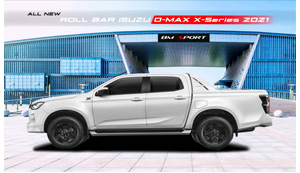ALL NEW โรบาร์ ISUZU D-MAX 2020
