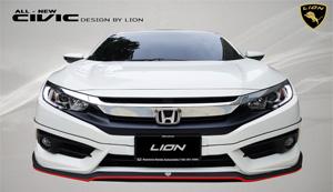 ชุดแต่ง Honda Civic2016 by Lion