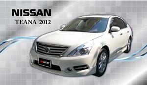 ชุดแต่ง NISSAN TEANA 2012