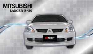 ชุดแต่ง  MITSUBISHI New Lancer E20