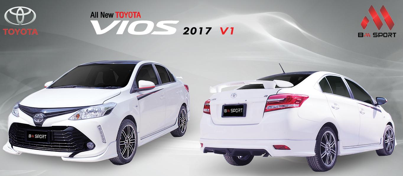 ชุดแต่ง  VIOS  2017  V1